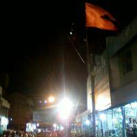Hutatma Chowk बेळगांव, Белгаум