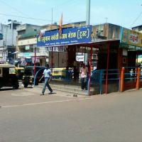 Sayukta Maharashtra Chowk Maruti Mandir सयुक्त महाराष्ट्र चौक बेळगांव, Белгаум
