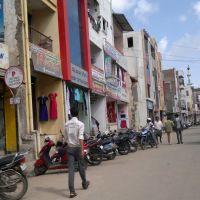 Bruce Pet, Bapu Ji Nagar, Cowl Bazaar, Bellary, Karnataka, India, Беллари