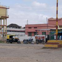 APMC, Bellary, Karnataka 583101, India, Беллари