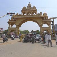 ۩  Брама на скрыжаваннi у мястэчку Коппал ▂▅▇۩▇▅▂ KOPPAL ۰۰۰۪I۫۰۪N۫۰۪D۫۰۪I۫۰۪A۫۰۰۰, Бияпур