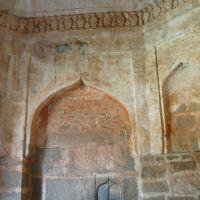 Ecuries des éléphants, Бияпур