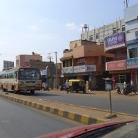 _ Gadag ___ INDIA _, Гадаг