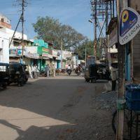 Street in Gadag, Гадаг