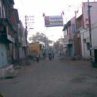 Saraf Bazar Gadag, Гадаг