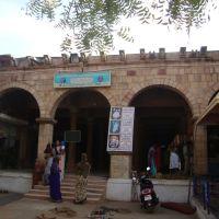 Veereshwara Punyashrama, Гадаг