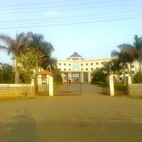 DGM Ayurveda Medical College Gadag, Гадаг