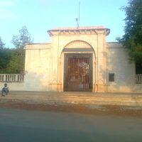 Shivananda Matha Gadag, Гадаг