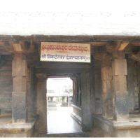 Trikuteshwara Temple, Gadag, Гадаг