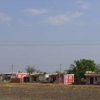 INDIA Karnataka ннн, Давангер