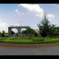 Vidyanagar Main Gate, Давангер