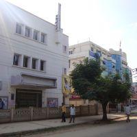DSC01159 Mallikarjuna Theatre, Bajaj Finance  Shimoga  08.36.44, Давангер