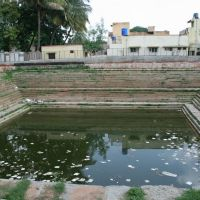 Someshwara Temple Tank, Колар Голд Филдс