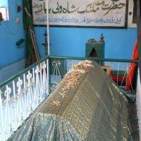 Dargah of Hazrat Manik Shah wali baba., Колар Голд Филдс