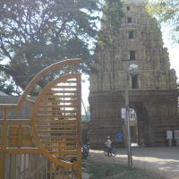 Gates old & new near the gopuram of Someshwara Temple., Колар Голд Филдс