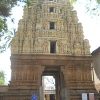 The gopuram of Someshwara Temple., Колар Голд Филдс