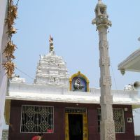 Sri Markandeswasra Temple., Раичур