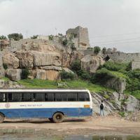 Raichur Fort, Раичур