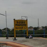 Raichur Station, Раичур
