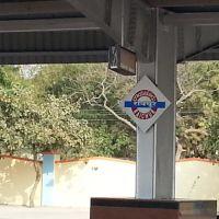Raichur Railway Station, Раичур