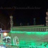 Raichur Teen Khandil, Раичур