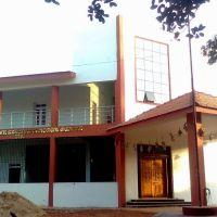 Sub Divisional Office SAGAR, Сагар