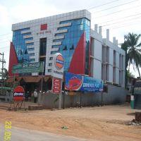 Pavitra Hotel, Sagara., Сагар