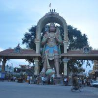 Anjaneya Temple - Hanuman Temple Tumkur, Тумкур