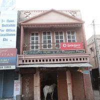 Sri Ramgouri Plaza. Bus Stand Road, Hospet- 0506, Хоспет