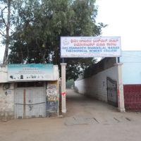 - Smt. Ugamadevi Bhawarlal Nahar Teosophical Womens College. 0516, Хоспет