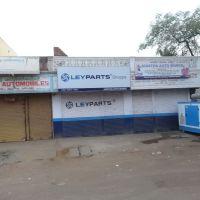 Gayatri Automobiles - Janatha Auto Works. - 0522, Хоспет