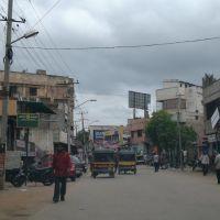 MVS Area, Siddah Lingappa Chowki, Hospet, Karnataka, India, Хоспет