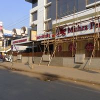 • Hotel Ashok • Hubli • INDIA •, Хубли