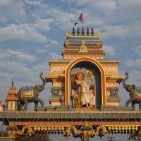 Siddharoodha matt Entrance, Хубли