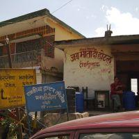 Dewalikhal, enroute to Gairsain from Karanprayag, Дехра Дун