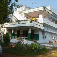 sweet home, Анакапал