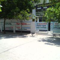 JS ATP MAIN GATE., Анантапур
