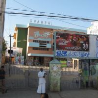 SHANTHI theatre, Анантапур