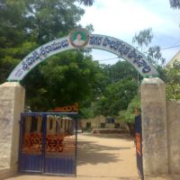 Sri poti sree ramulu municipal high school.1st road,ATP, Анантапур