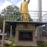 NTR Circle, Анантапур