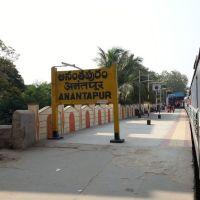Anantpur Jn , Anantapur, Andhra Pradesh, India, Анантапур
