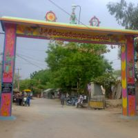 Entrance Of Sri Veeranjaneya Swamy(Temple) Mukhadwaram Indira Gandhi Nagar, 2nd Road, Anantapur, Анантапур