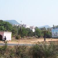 Vijayanagaram విజయనగరం விஜயநகரம் विजयनगरम વિજયનગરમ  വിജയനഗരം ವಿಜಯನಗರಂ ବିଜୟନଗରମ୍  ਵਿਜਯਨਗਰਮ. 7826, Визианагарам