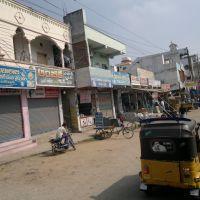 Kodad, Andhra Pradesh 508206, India, Гунтакал