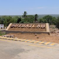 SRISAILAM, Гунтакал