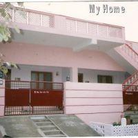 Hamara Pleasant Home, Гунтур