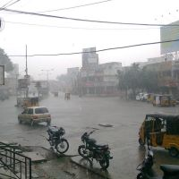 Bhanugudi Junction Kakinada, Какинада