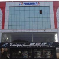 Namanas Galleria, Какинада