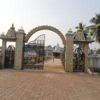 gokulam entrance, Какинада