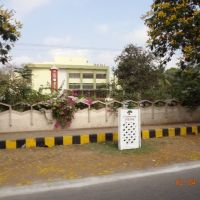 Rangaraya Medical College, Kakinada, Какинада